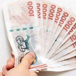 lån uden sikkerhed